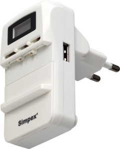 SIMPEX Multifunction  Camera Battery Charger