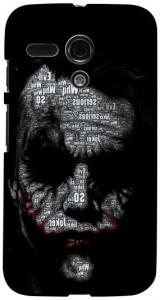 StyBuzz Back Cover for Motorola Moto G (1st Gen)