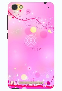 purchase cheap a87dc 59dc6 Woodpecker Prints Back Cover for Micromax Vdeo 4 Q4251Multicolor