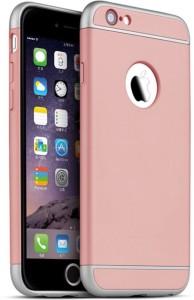 big sale ed299 9620c GadgetM Back Cover for Apple iPhone 5SRose Gold