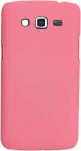 pretty nice 6df3e da1c1 Coverage Back Cover for Samsung Galaxy ON5 Pro, Samsung Galaxy ON 5 ProBaby  Pink
