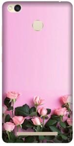 StyleO Back Cover for Mi Redmi 3S Prime