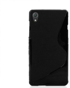 S Fancy Back Cover for Sony Xperia Z2