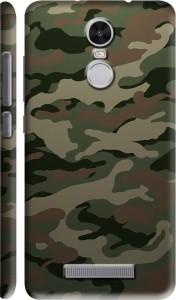 DreamCreation Back Cover for Xiaomi Redmi Note 3 Pro