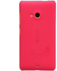Nillkin Back Cover for Microsoft Lumia 535