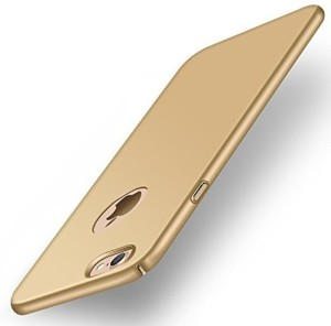 NSSTUFF Back Cover for 360 Degree All Sides Protection Sleek Rubberised Matte Hard Back Cover For Apple iPhone 7 / iPhone 7s Gold Color