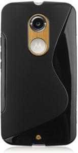 S-Hardline Back Cover for Motorola Moto X (2nd Gen)
