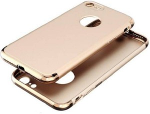 c73e5e64b8e3e1 IPAKY BACK CASE Back Cover for apple iphone 5 5s 5sE gold Best Price ...