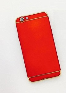 best sneakers a92f8 e3c60 Ipaky Back Case Back Cover for Oppo F1 PlusRed