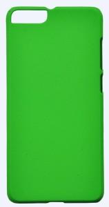 san francisco e95cb 4feb1 Kizil Back Cover for Micromax Canvas Knight 2 E471Green