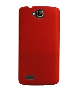 cheap for discount 9e91d d804f Coverage Back Cover for Huawei Honor Holly U19Red