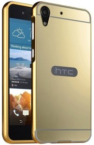 separation shoes 2403f 3723b MAJANSY Back Cover for HTC Desire 628 Dual SimGold Mirror Effect