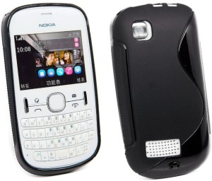 release date: e16d8 721ca S-Softline Back Cover for Nokia Asha 200Black