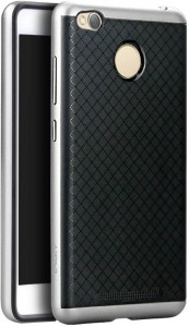 iPAKY Back Cover for Xiaomi Redmi 3S