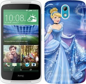 promo code 4a8cb e7896 Wow Back Cover for HTC Desire 526G PlusMulticolor