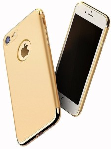 NSSTUFF Back Cover for iPhone 7 Case Shockproof Dual Layer Thin Back Cover Case For APPLE IPHONE 7 (Gold with Gold)