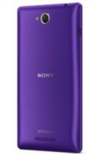 COST TO COST Back Replacement Cover for Sony Experia C