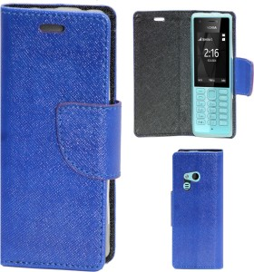 huge selection of 2bc33 b4bfb Gizmofreaks Flip Cover for Nokia 216Blue