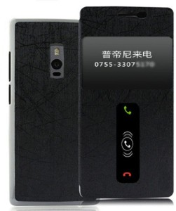 Starz Flip Cover for One Plus Two