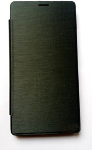 Copper Flip Cover for One Plus 2