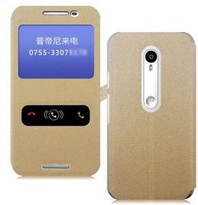 size 40 92586 7c7d2 Heartly Flip Cover for Motorola Moto G 3rd Generation / Moto G3Gold