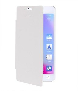 the best attitude 856db f7445 COVERNEW Flip Cover for Gionee m2White