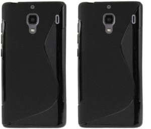 S Case Back Cover for Mi Redmi 1S
