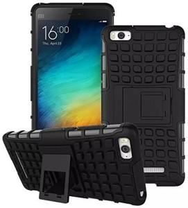 S Case Back Cover for Xiaomi Mi4i