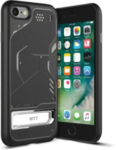 MTT Shock Proof Case for Apple iPhone 7