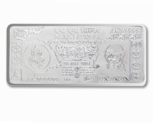 P.N.Gadgil Jewellers N.M Note S 999 50 g Silver Coin