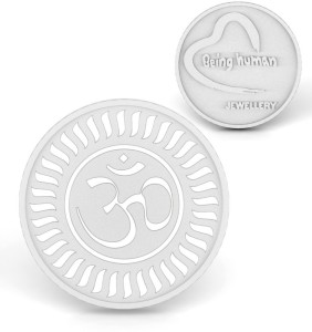 P.N.Gadgil Jewellers S 999 50 g Silver Coin