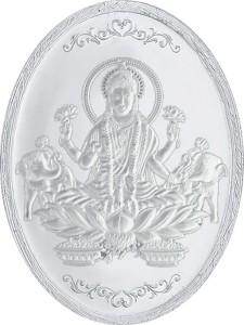 JPearls Amithi S 999 5 g Silver Coin