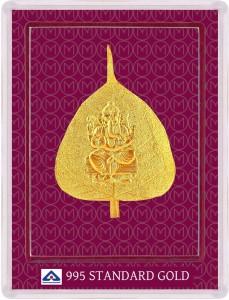 Malabar Gold and Diamonds MGGL995C 24 (995) K 0.45 g Gold Coin