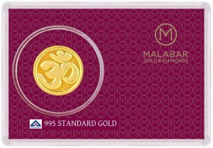 Malabar Gold and Diamonds MGOM995A 24 (995) K Gold Coin