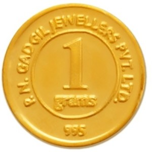 P.N.Gadgil Jewellers PNG 24 (995) K 1 g Gold Coin