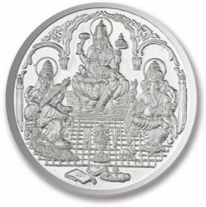 P.N.Gadgil Jewellers Trimurti Shree S 999 10 g Silver Coin