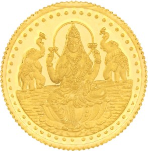 Malabar Gold and Diamonds MGLX995P5G 24 (995) K 5 g Gold Coin