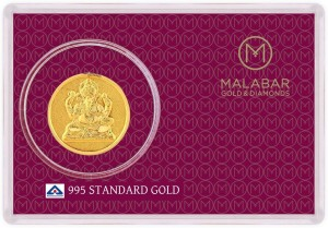 Malabar Gold and Diamonds MGGA995B 24 (995) K 0.27 g Gold Coin