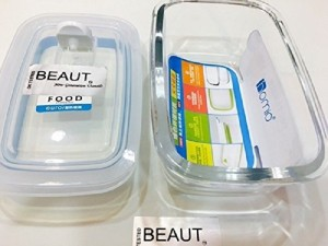 Beaut  - 400 ml Glass Multi-purpose Storage Container