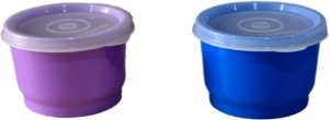 Tupperware Snack Cup (Set Of 2)  - 100 ml Plastic Food Storage