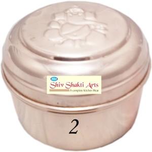 SSA Box No 2 With Lid  - 150 ml Copper Multi-purpose Storage Container