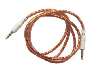 Wow AUXYELLOWCBL AUX Cable