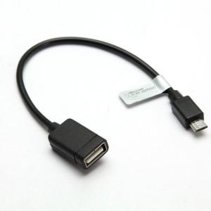 Powe Race PC OTG Cable
