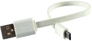 Mcloj WHITE-CBL1 USB Cable