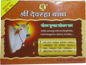 Shri Devrah Baba NA Natural & Pure Incense Sambrani Cup Filled With Loban /  Lobhan - 12 Piece Dhoop ConePack of 12