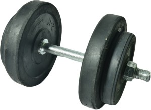 Royal 1kg And 2kg Low Cost Plates Adjustable Dumbbell