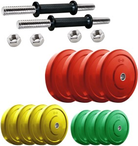 Headly DM-CP-38KG COMBO16 Adjustable Dumbbell