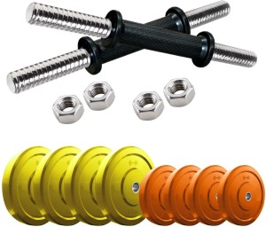 Headly DM-CP-14KG COMBO16 Adjustable Dumbbell