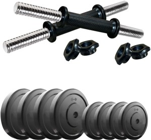 Headly DM-14KG COMBO16 Adjustable Dumbbell