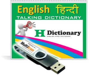 Multiicon English Hindi Talking Dictionary Usb Pen Drive Best Price